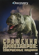 """Clash of the Dinosaurs"" - Russian Movie Cover (xs thumbnail)"