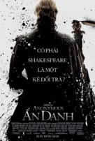 Anonymous - Vietnamese Movie Poster (xs thumbnail)