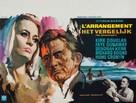 The Arrangement - Belgian Movie Poster (xs thumbnail)