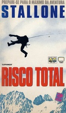 Cliffhanger - Brazilian VHS movie cover (xs thumbnail)