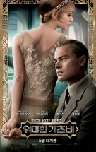 The Great Gatsby - South Korean Movie Poster (xs thumbnail)