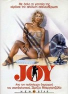 Joy - Greek Movie Cover (xs thumbnail)