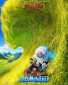 Abominable - Spanish Movie Poster (xs thumbnail)