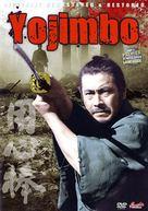 Yojimbo - DVD cover (xs thumbnail)