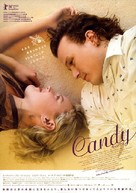 Candy - Japanese Movie Poster (xs thumbnail)