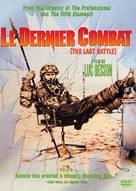 Le dernier combat - DVD cover (xs thumbnail)