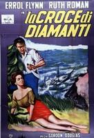 Mara Maru - Italian VHS movie cover (xs thumbnail)