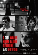 A Girl Walks Home Alone at Night - Taiwanese Movie Poster (xs thumbnail)