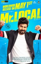 Mr.Local - Indian Movie Poster (xs thumbnail)