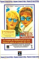 Postcards from the Edge - Spanish poster (xs thumbnail)