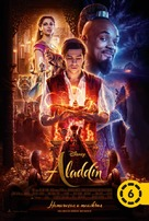 Aladdin - Hungarian Movie Poster (xs thumbnail)