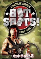 Hot Shots! Part Deux - Japanese Movie Cover (xs thumbnail)