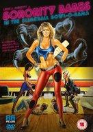 Sorority Babes in the Slimeball Bowl-O-Rama - British DVD cover (xs thumbnail)