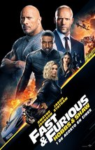 Fast & Furious Presents: Hobbs & Shaw - Spanish Movie Poster (xs thumbnail)