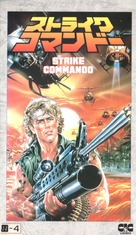 Strike Commando - Japanese VHS cover (xs thumbnail)