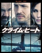 The Drop - Japanese Movie Cover (xs thumbnail)