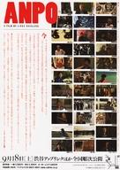 ANPO: Art X War - Japanese Movie Poster (xs thumbnail)