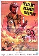 Lone Wolf McQuade - Yugoslav Movie Poster (xs thumbnail)