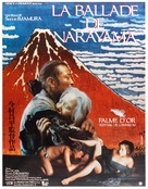 Narayama bushiko - French Movie Poster (xs thumbnail)