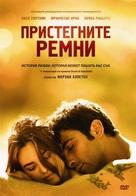 Allacciate le cinture - Russian DVD cover (xs thumbnail)