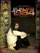 Punjab 1984 - Indian Movie Poster (xs thumbnail)