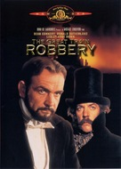The First Great Train Robbery - DVD movie cover (xs thumbnail)