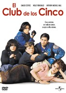 The Breakfast Club - Argentinian DVD cover (xs thumbnail)