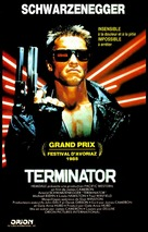 The Terminator - French VHS cover (xs thumbnail)