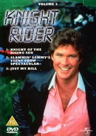 """Knight Rider"" - British DVD movie cover (xs thumbnail)"