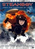 Suchîmubôi - DVD cover (xs thumbnail)