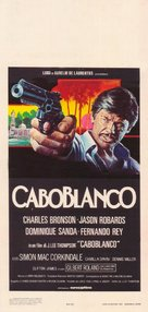 Caboblanco - Italian Movie Poster (xs thumbnail)