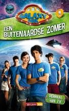 """Galaxy Park"" - Belgian DVD cover (xs thumbnail)"