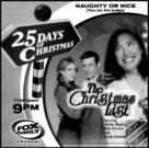 The Christmas List - poster (xs thumbnail)