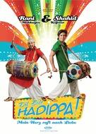 Dil Bole Hadippa! - German Movie Poster (xs thumbnail)