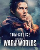 War of the Worlds - Movie Cover (xs thumbnail)