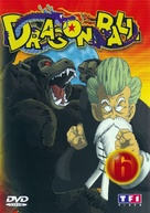 """Dragon Ball"" - French Movie Cover (xs thumbnail)"
