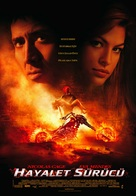 Ghost Rider - Turkish Movie Poster (xs thumbnail)