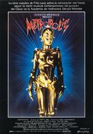 Metropolis - Spanish Movie Poster (xs thumbnail)