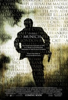 Munich - British Movie Poster (xs thumbnail)