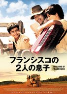 2 Filhos de Francisco - Japanese Movie Cover (xs thumbnail)