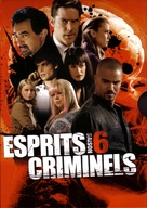 """Criminal Minds"" - French DVD cover (xs thumbnail)"