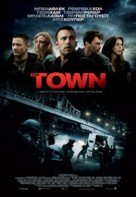 The Town - Greek Movie Poster (xs thumbnail)