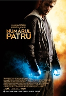 I Am Number Four - Romanian Movie Poster (xs thumbnail)