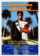 Beverly Hills Cop - Spanish Movie Poster (xs thumbnail)