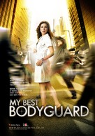 My Best Bodyguard - Movie Poster (xs thumbnail)
