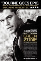Green Zone - British Movie Poster (xs thumbnail)