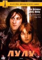 Loulou - Russian DVD cover (xs thumbnail)