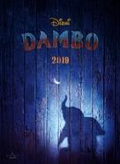 Dumbo - Serbian Movie Poster (xs thumbnail)