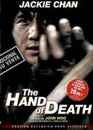 Hand Of Death - French Movie Cover (xs thumbnail)