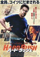 Contraband - Japanese Movie Poster (xs thumbnail)
